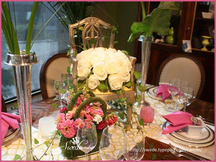 Pink tablelogo