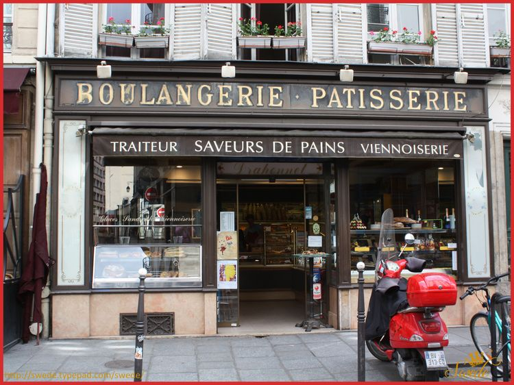 Pastry shop 2013-05-1220 logo